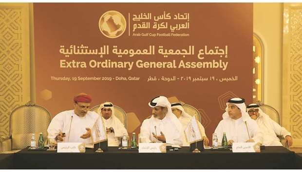 Arab Gulf Cup to be held in Doha from Nov 27-Dec 9