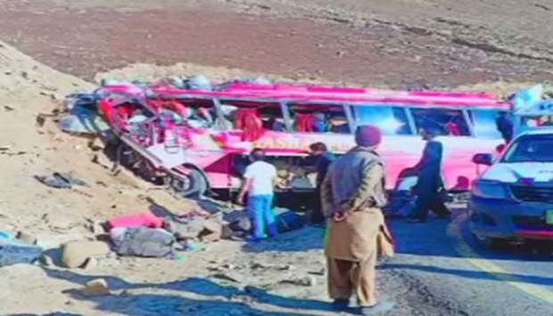 The bus was travelling from Skardu to the garrison city of Rawalpindi when the accident occurred
