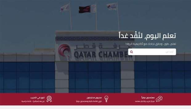 Qatar Chamber launches online platform for training