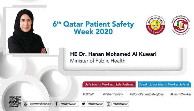 Ministry to mark 'Patient Safety Week'