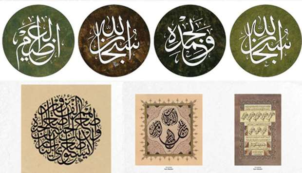 The exhibition presents a variety of creative paintings, which highlight the aesthetics of Arabic ca