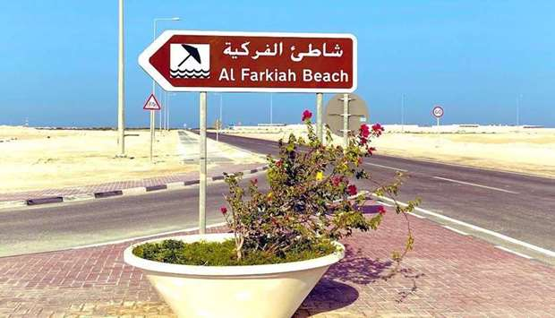 Women, kids only at Al Farkiah Beach on Sundays and Wednesdays