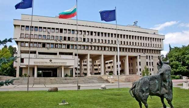 Bulgaria's Foreign Ministry