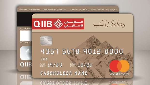 QIIB has announced the launch of its latest bank payment solutions – a card for domestic workers.