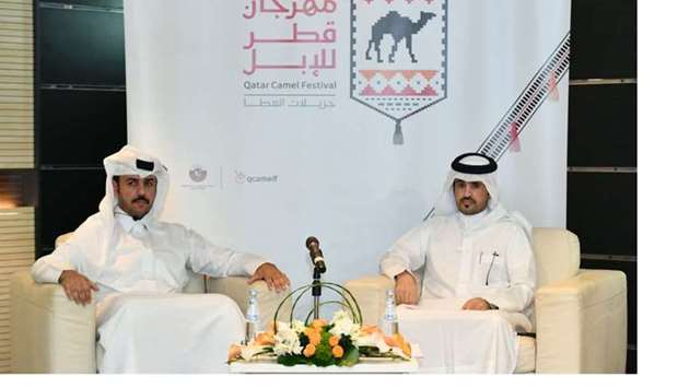 Ministry releases logo, motto of Qatar Camel Festival 2022