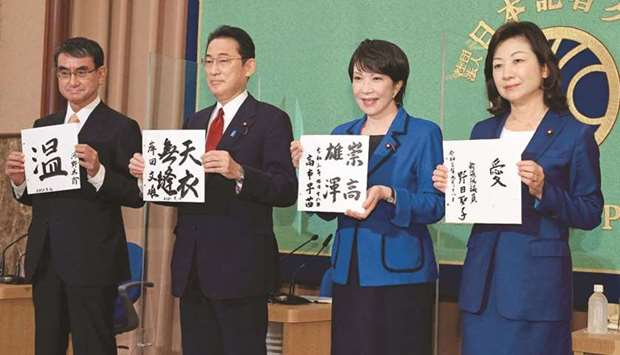 Candidates for the presidential election of the ruling Liberal Democratic Party, Taro Kono, the cabi