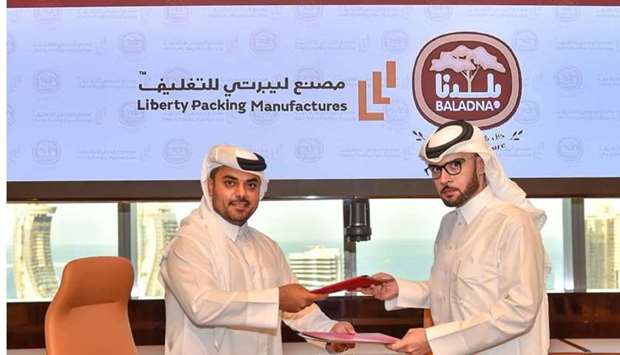 The MoU was signed by Baladna's managing director, Ramez al-Khayyat, and Ali Hassan al-Emadi, vice c