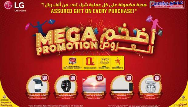 To get the assured free gift, customers have to shop for a minimum of QR1,000 and based on the price