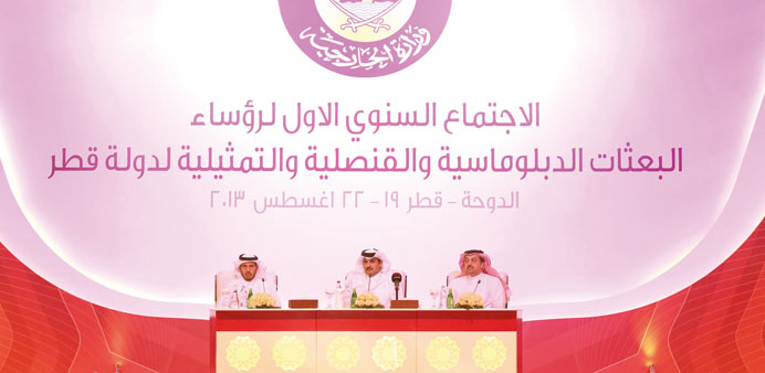 HH the Emir, HE the Prime Minister and Interior Minister and HE the Foreign Minister attend the meet