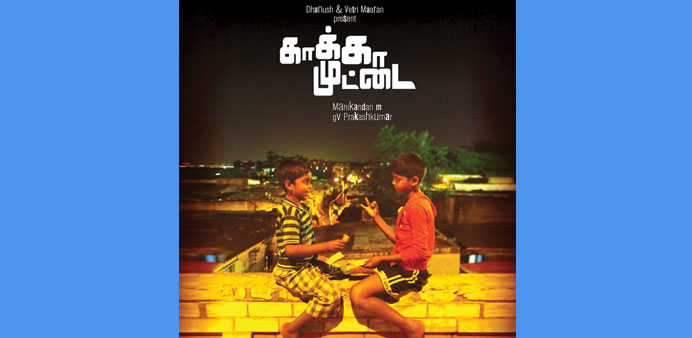 COMING SOON: The poster for Kakka Muttai.