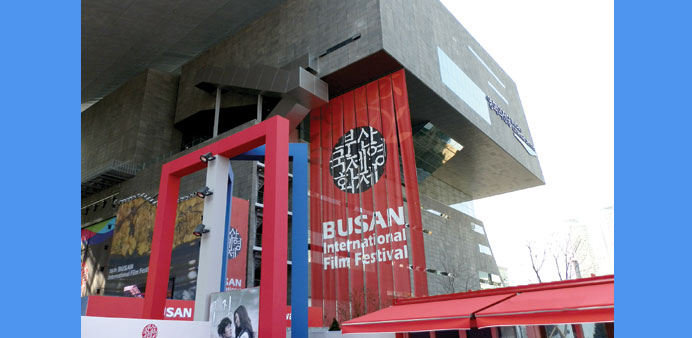 The Busan Cinema Center in South Korea.Photo by 4season_santa
